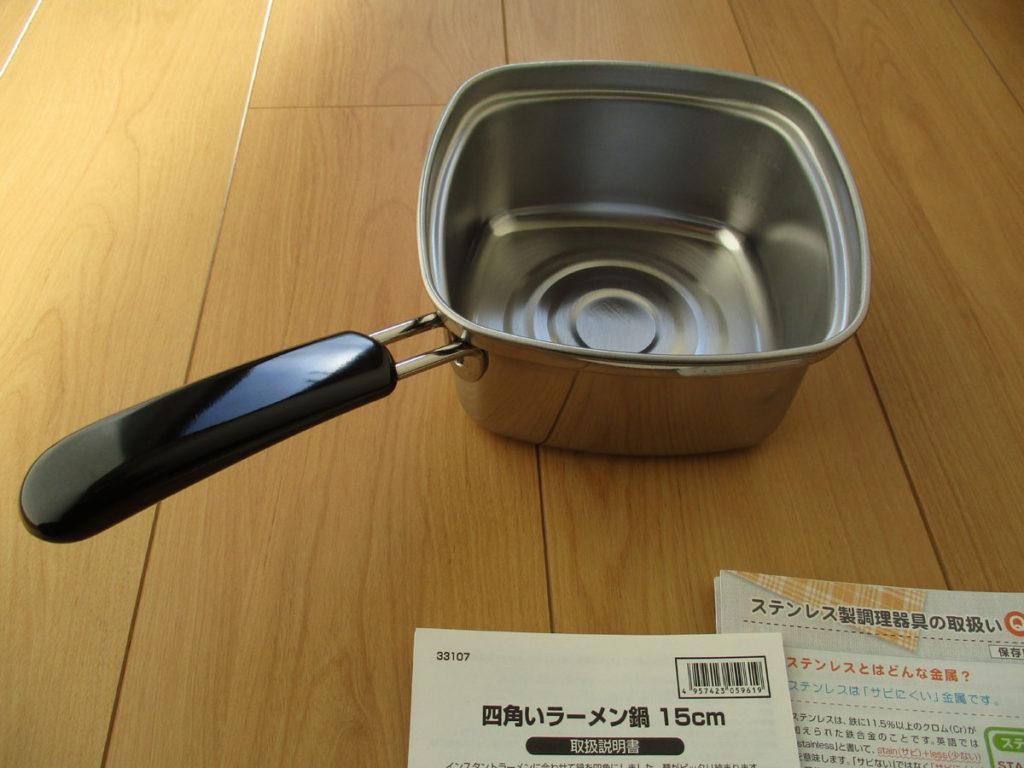 四角い ラーメン鍋 片手鍋