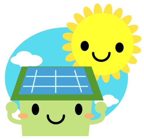 太陽光発電 ソーラー
