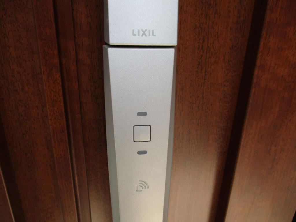 家の玄関ドア LIXILのリモコンキー