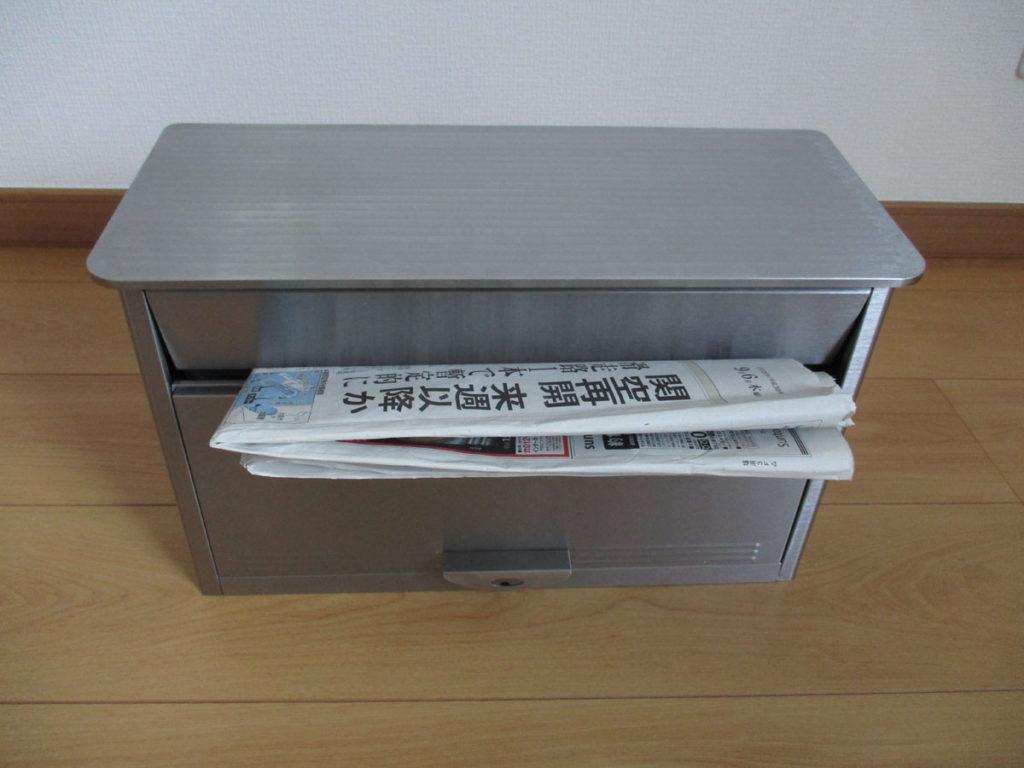 ポスト 郵便受け アイリスオーヤマ ステンレス SPT-39E