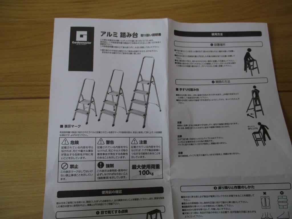 山善 脚立 踏み台 KBE-4 アルミ 軽量 折りたたみ 4段