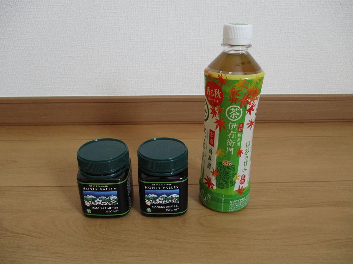 マヌカハニー UMF 10+