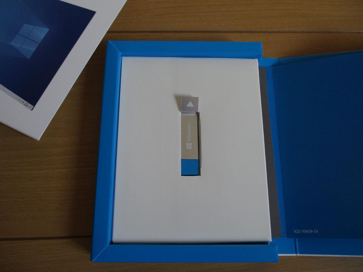 パソコン Windows10 アップグレード パッケージ版 USB