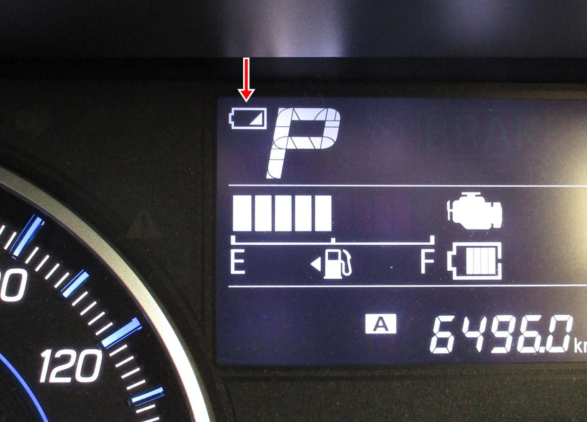 車 メーター 電池 残量 マーク