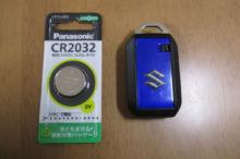 車 リモコンキー 電池交換