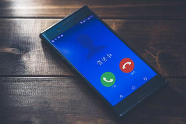 着信 電話番号 +1800 +のついた +から始まる 国際電話 詐欺